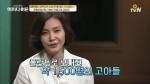 추상미, 운명처럼 만난 북한의 전쟁고아 이야기