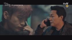 [15화 엔딩] 사라진 서인국이 박성웅에게 전화를 건 이유