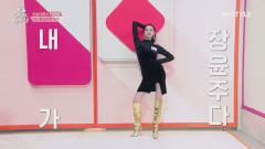 장윤주,24K 황금 부츠 신고 모델 포스 뿜뿜+_+