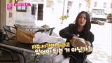 아이린의 휴식시간! 보물찾기는 내려두고 본격 관광 - 레벨업 프로젝트3