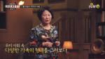 [예고] <마당을 나온 암탉> 저자 황선미 (feat.김정숙여사)