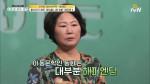 충격적인 결말! <마당을 나온 암탉> 비하인드 스토리 공개!