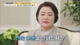김정숙 여사가 유독 미혼모에 큰 관심을 갖는 이유
