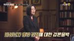 [예고] 2018년의 핫이슈, 소년법 폐지 논쟁!