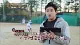 [힌트영상] 코치와 아마추어 선수 오프라인 매칭까지?! #타격코치APP