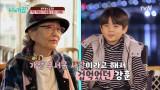 꿀잼 케미 폭발! 특별 손님 할미넴 김영옥 vs. 변희봉
