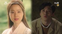 [최종화 예고] 변치 않은 사랑을 확인한 선김커플 행쇼!! (내려와ㅠㅠ)