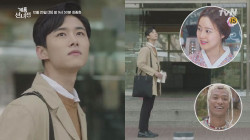 서지훈 '보고싶다 선녀님..♡' (ft.한현민 반갑!)