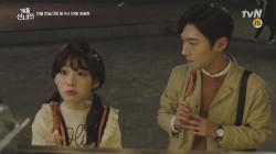 서지훈X강미나 소시지 데이트 (질보단 양이다옹~)
