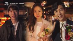 [종영소감] 문채원x윤현민x서지훈 덕분에 참 따뜻했소! 행복하시오♡