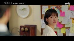[9화 예고] 수현, '내가 다가갈수록, 진혁 씨의 일상이 흔들리는 거 같아, 망설여져요'