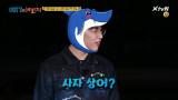 사자상어?! 폭소유발 GOT7의 소원성취 고군분투 버라이어티!
