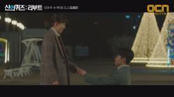 윤주희에 ♥증거물 프로포즈♥ 하는 류덕환!