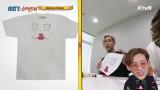 각양각색! GOT4 '직접' 디자인한 'T-shirts' 특별한 의미?!