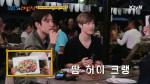 맞춰야 먹으리!ㅋㅋㅋㅋ GOT7의 태국음식 단체미션!