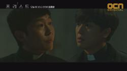 '악마 잡으려 살인?!' 연우진VS연제욱 대격돌♨