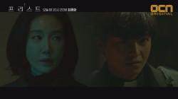'순교자의 칼' 빼돌리기 대작전★ (ft.여우주연상 오연아)