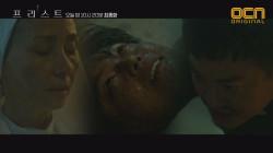 박용우-문숙 '합동 구마예식', 악마와의 싸움 이길까
