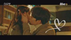 [12화 엔딩] 심은주♥서민석, 연애세포 자극 키스신!!