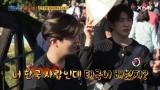 진영의 합리적 의심, 뱀뱀은 태국어 배운 한국인!?