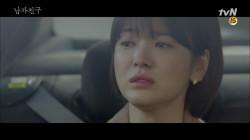 수현에게 진심 닿는 위로를 보내는 진혁 '당신을 사랑하는 사람들, 우리 마음을 잊지 말아요'