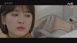 수현에게 구두를 보낸 진혁 '당신을 내게 데려다준 구두'