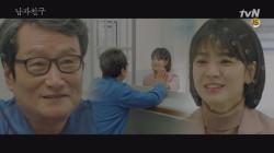 진혁이의 맞춤형 토크박스 #책 #맛집_연자장수네?!