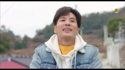 슈퍼스타에서 슈퍼총각 된 김지석의 힐링 라이딩!