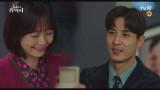 김지석, 전소민에게 무릎 꿇고 청혼 '나와 결혼해줄래요?'