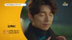 [O tvN 특집] 나만의 특별한 인생드라마 셋 연속방송! 이제 O tvN이 함께 합니다!