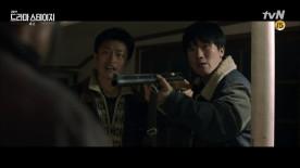 """엽총 들고 위협, """"나 사랑하긴 했니?"""""""