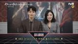 왕남의 설날 떡밥은 끝나지 않소! ′연속방송′ 받으시게♡