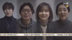 [메이킹] 이준호X유재명X신현빈X남기애, <마더> 김철규 감독님과 함께한 첫 대본리딩 현장 공개!