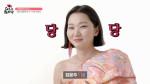 [인터뷰] 장윤주, 겟잇뷰티2019 MC는 당연히 나의 것! 숏인터뷰 공개!