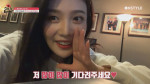 [D-2] MC 조이 셀캠 대.공.개♥ 본명으로 삼행시까지?! 센스보소