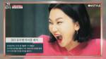 [선공개] 감당할 수 있겠습니까? 2019년 더욱 강력한 뷰라벨이 탄생한다!