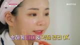 민낯도 반짝 반짝☆ 모공까지 싹~ 각질 제로 클렌징 비결은?