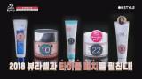 [TOP5] 수분 촉촉! 내 피부를 책임질 수분크림 TOP5 제품 개봉박두☆