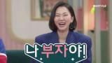 [선공개]'나 부자야!' 장윤주, 스타일러 샀다가 부자님 등극ㅋㅋ