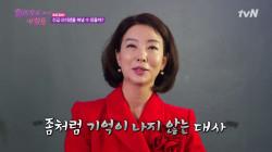 [선공개] 김보연, 오디션 중 대사가 기억이 나질 않는다..?