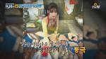 폐업 위기의 생선 가게 살린 효녀 [드라마틱 한 인생 터닝 포인트 19]