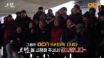 [메이킹] 마지막까지 액션 덫에 빠진 배우들! (feat.변희봉) #최종화_비하인드