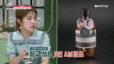 [선공개] 메이크업 아티스트들이 믿고 쓰는 '폼 클렌저' 1 PICK은?