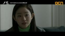 [디렉터스컷] '블라인드 스팟' 이서진의 정체 알아낸 임화영