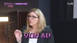 [선공개] 박정수의 오디션이 급 중단된 사연은?