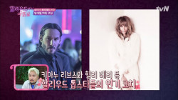 '키아누 리브스'의 연기선생님께 배우는 할리우드 연기!?