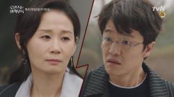 '뭐가 특별했냐? 우린' 김선영의 팩트 폭력 to 전남편 조한철