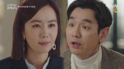 '이나영을 특별 채용!' 김유미의 꿀팁