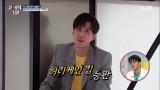 드디어 정답! 하얗게 불태워버린 김지석..