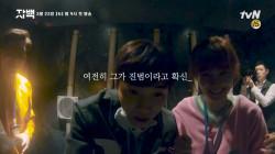 첫방 D-3 <자백> 현실에서 미리보기! 이준호X신현빈X대도서관, 의문의 사건현장에 갇혔다?!